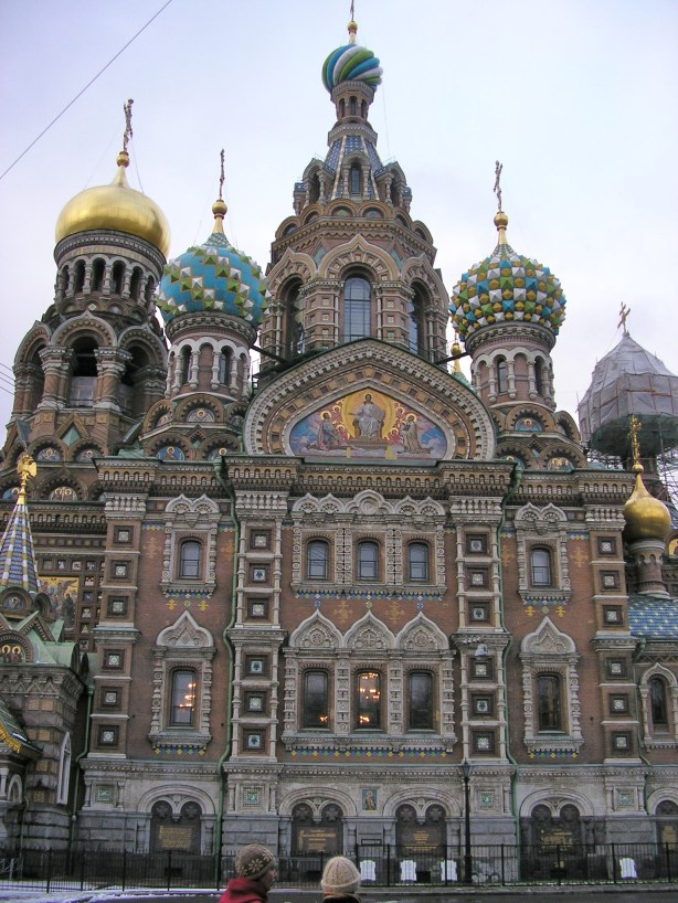 Church of Our Savior on Spilled Blood.